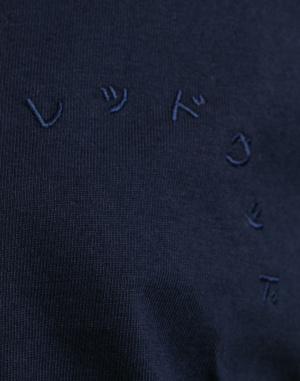 Rotholz - Japan T-Shirt