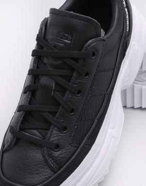 Tenisky adidas Originals Kiellor
