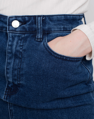 Sukne Edited Mariel Skirt